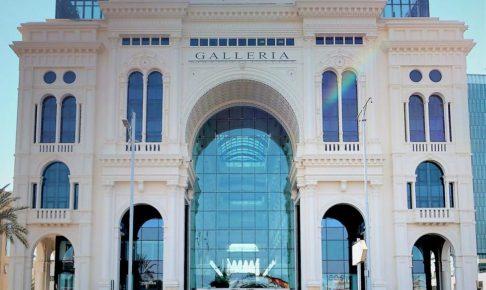 ジッダのホテル