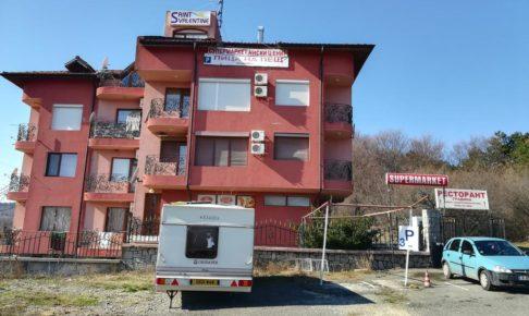 ソゾポルのホテル_3
