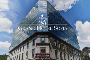 ソフィアのホテル