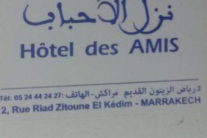 マラケシュのホテル_3