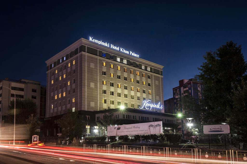 ウランバートルのホテル