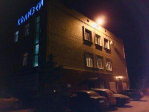 チェリャビンスクのホテル_3