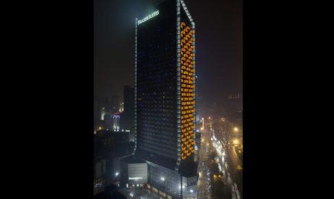 成都市のホテル