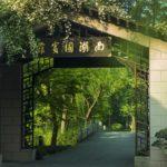 杭州市のホテル