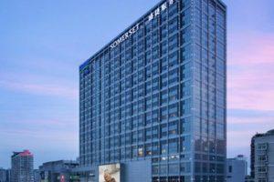 武漢市のホテル