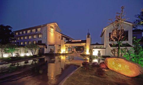 蘇州市のホテル