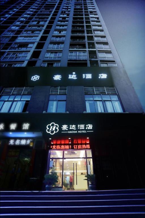 重慶市のホテル_3