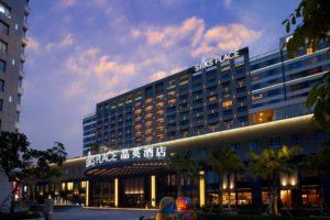 台南市のホテル