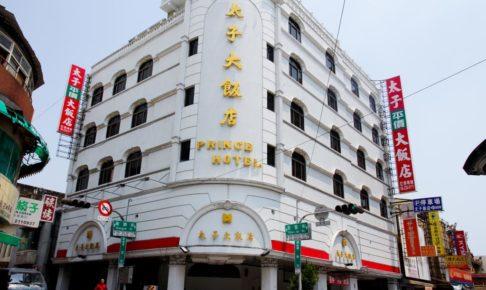 台南市のホテル_3