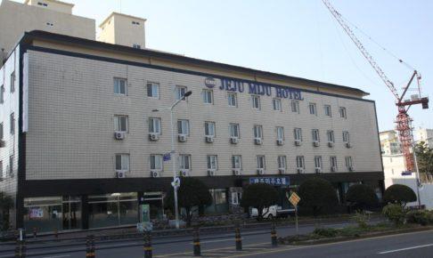 済州(チェジュ)のホテル_3