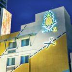 サンディエゴのホテル_1