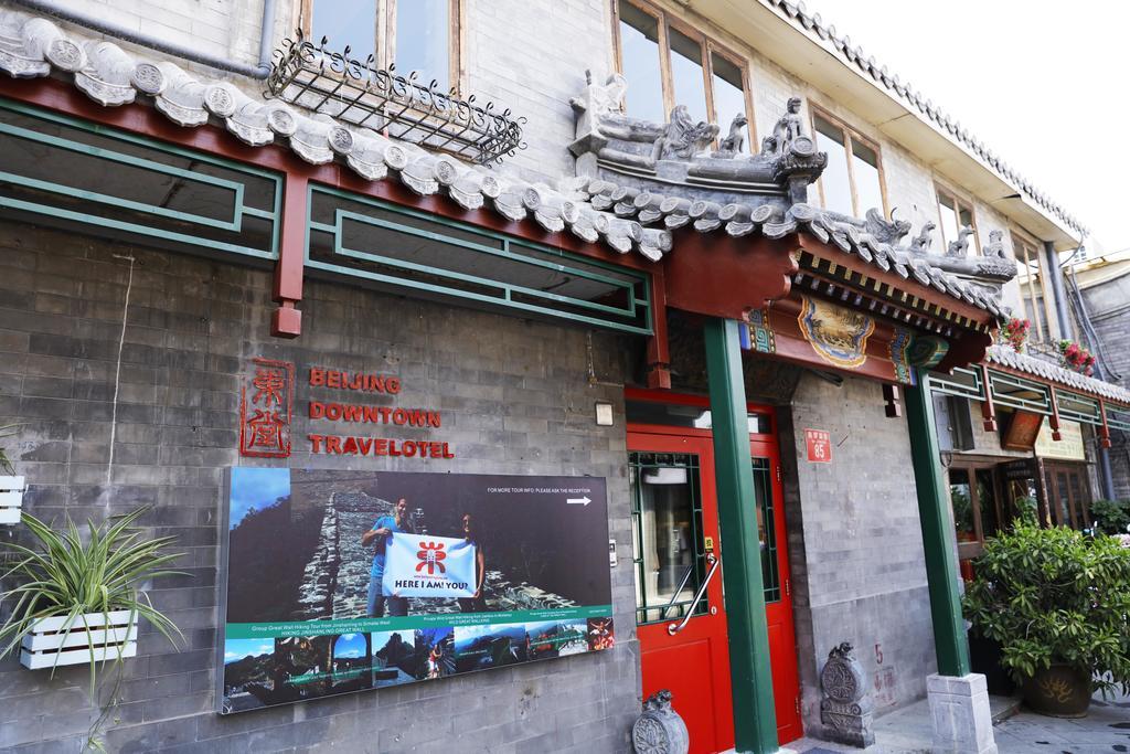 北京市のホテル_1