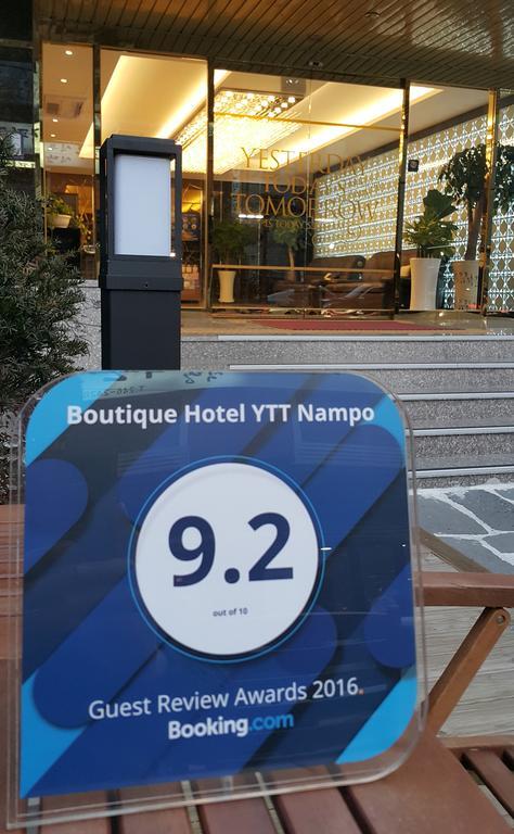 釜山(プサン)のホテル_1